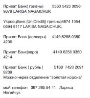 12212510_529484843883410_374267116_n